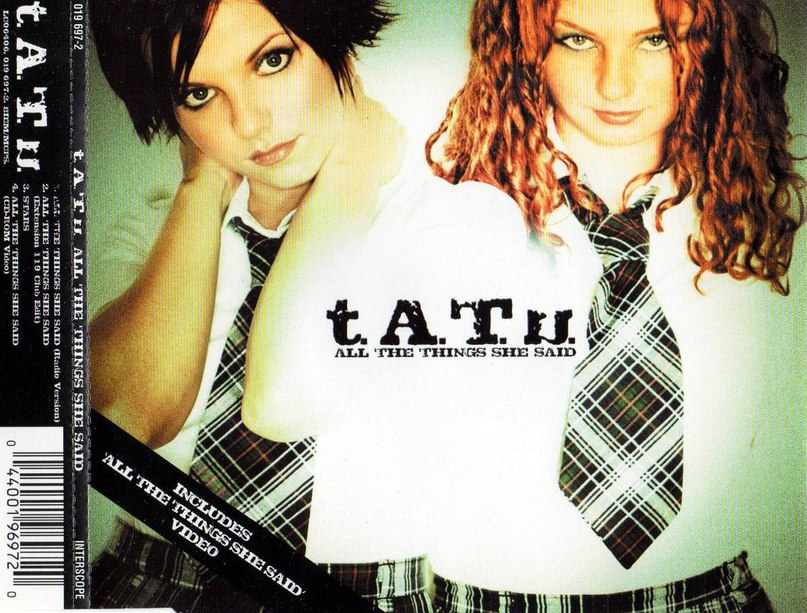 All The Things She Said (Tatu) Vanilla Sky