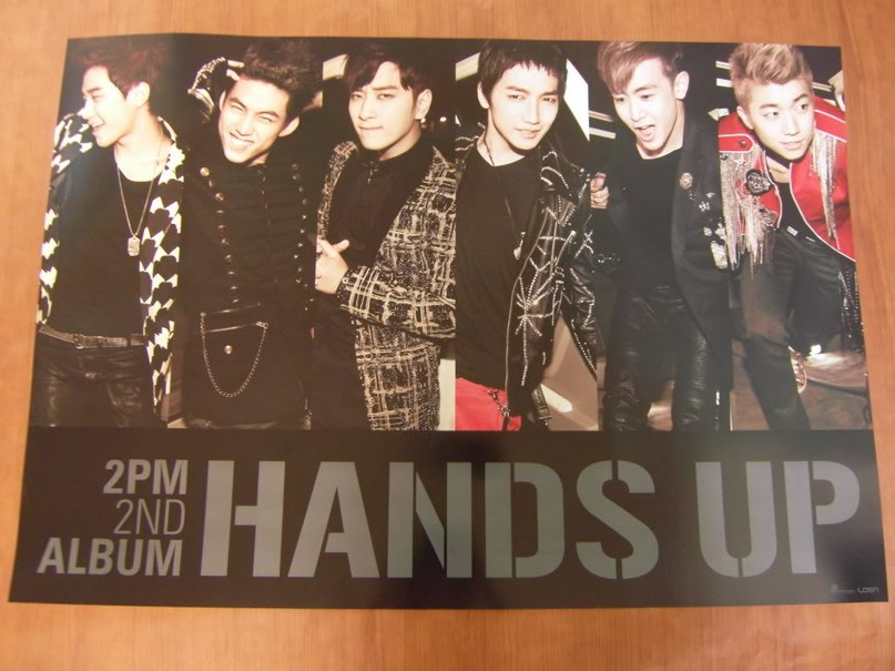Hands Up 2PM